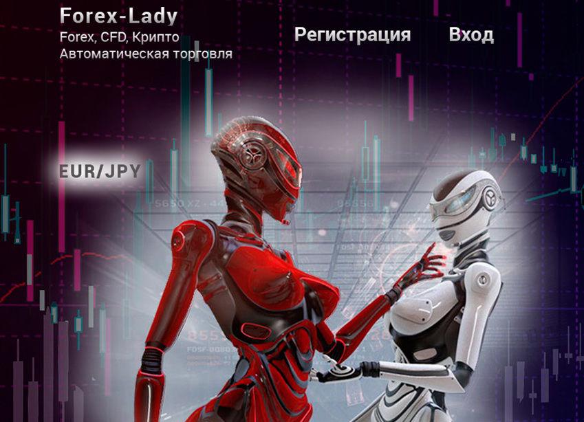 pribylnyj robot foreks kak uluchshit rabotu sovetnika dlya dostizheniya luchshikh rezultatov 6